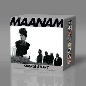Maanam – Simple Story [Box 13CD]